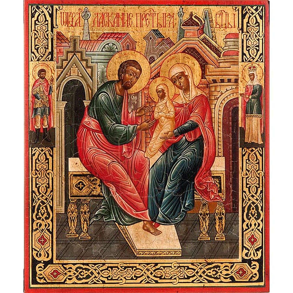 Icona russa Gioacchino e Anna concezione di Maria 4