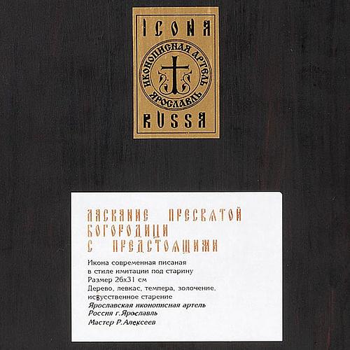 Icona russa Gioacchino e Anna concezione di Maria 2