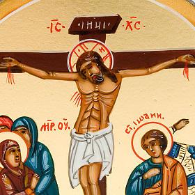 Icona sacra Crocifissione 6x9 Russia s3