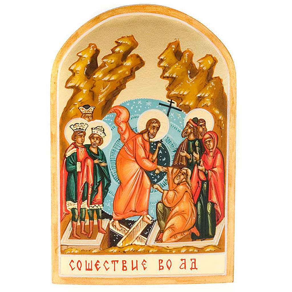 Russian hand painted icon, Harrowing of Hell 6x9cm 4