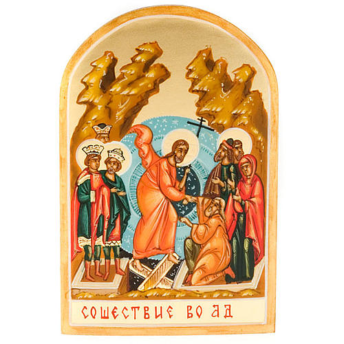 Russian hand painted icon, Harrowing of Hell 6x9cm 1