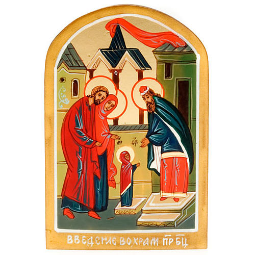 Russian icon, Presentation of Mary in the Temple 6x9cm 1