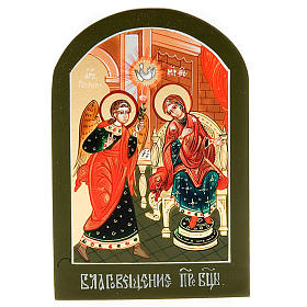 Icona sacra Annunciazione 6x9 Russia dipinta  a mano s1
