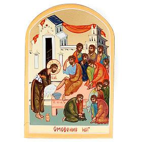 Icona sacra Lavanda dei piedi 6x9 Russia s1