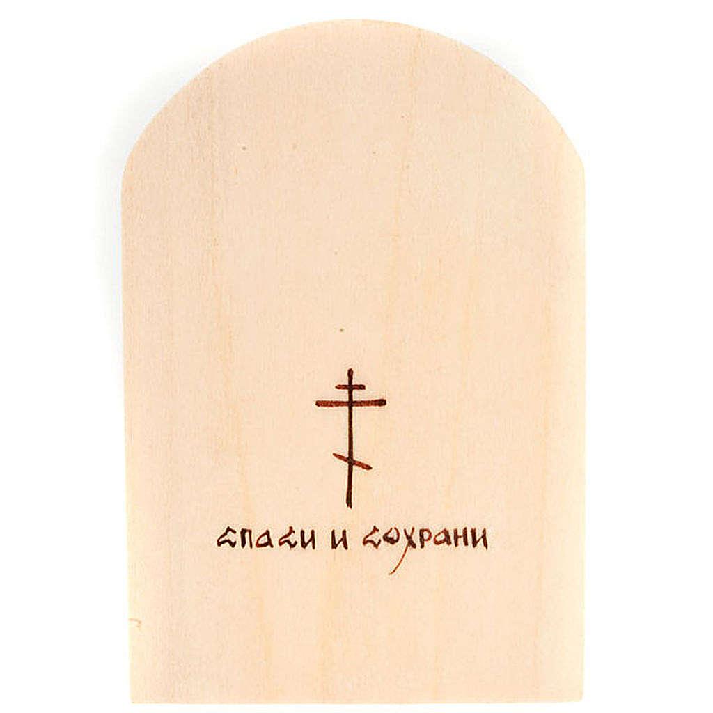Icona sacra Madre Dio Kikkotissa 6x9 Russia 4
