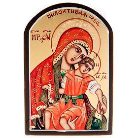Icona sacra Madre Dio Kikkotissa 6x9 Russia s1