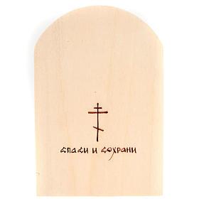 Icona sacra Madre Dio Kikkotissa 6x9 Russia s2