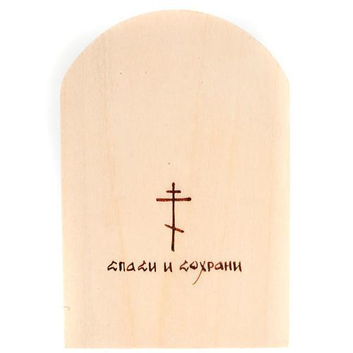 Icona sacra Madre Dio Kikkotissa 6x9 Russia 2