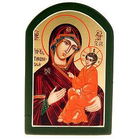 Icona sacra Odighitria manto rosso 6x9 Russia s1