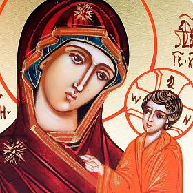 Icona sacra Odighitria manto rosso 6x9 Russia s3