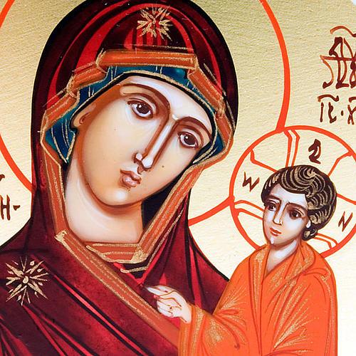 Icona sacra Odighitria manto rosso 6x9 Russia 3