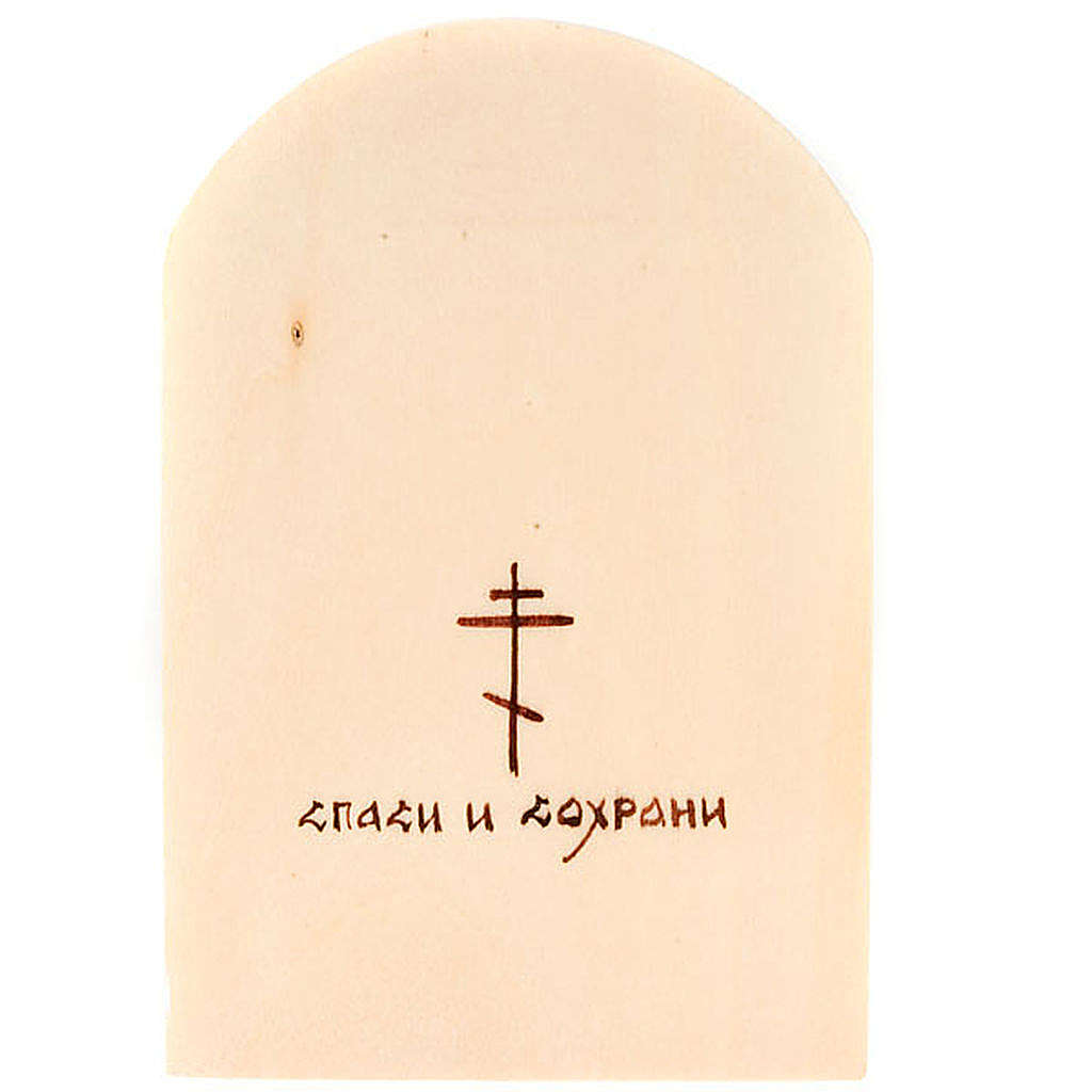 Icona sacra Vergine di Kazan 6x9 Russia 4