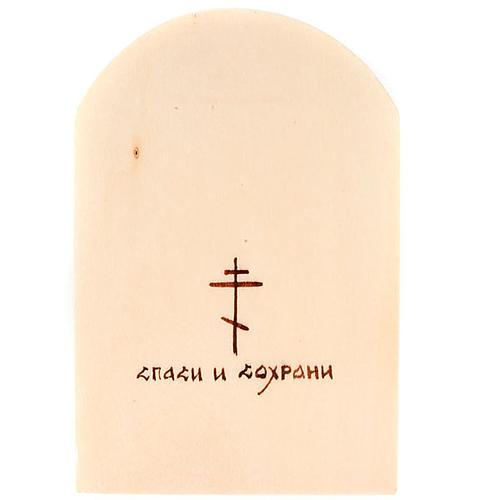 Icona sacra Vergine di Kazan 6x9 Russia 2
