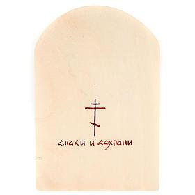 Icona Vergine di Vladimir Russia 6x9 dipinta a mano s2