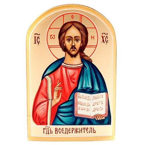 Icona Cristo Pantocratore libro aperto 6x9 Russia 1
