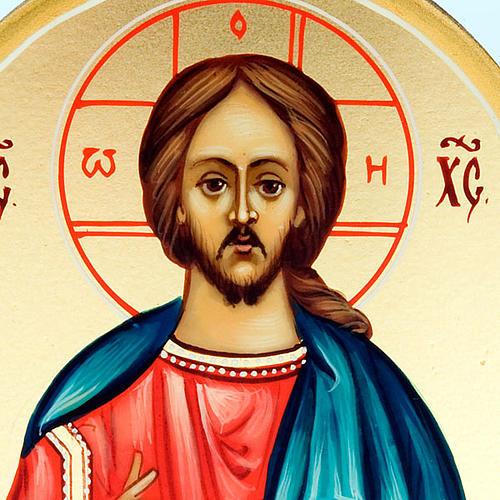 Icona Cristo Pantocratore libro aperto 6x9 Russia 3