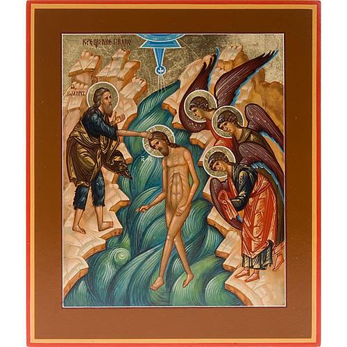 Icona Battesimo di Gesù dipinta a mano Russia 22x27 1