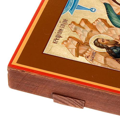 Icona Battesimo di Gesù dipinta a mano Russia 22x27 3