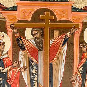 Icona Esaltazione della croce con cornice Russia 22x27 s4