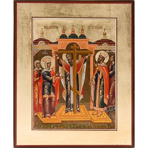Icona Esaltazione della croce con cornice Russia 22x27 1