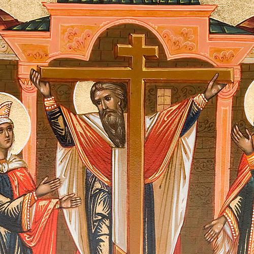 Icona Esaltazione della croce con cornice Russia 22x27 4