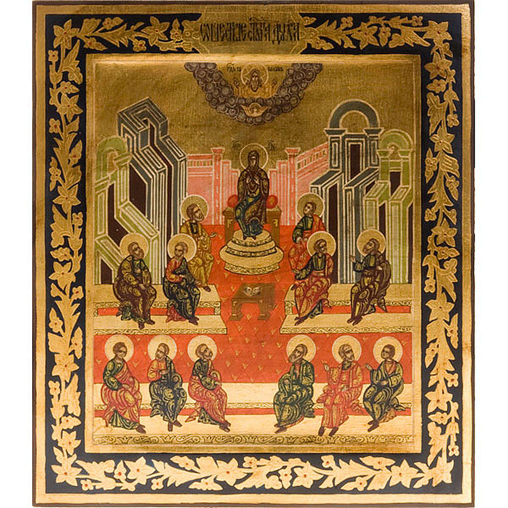 Carved Russian icon, Pentecost 26x31, hand painted 4