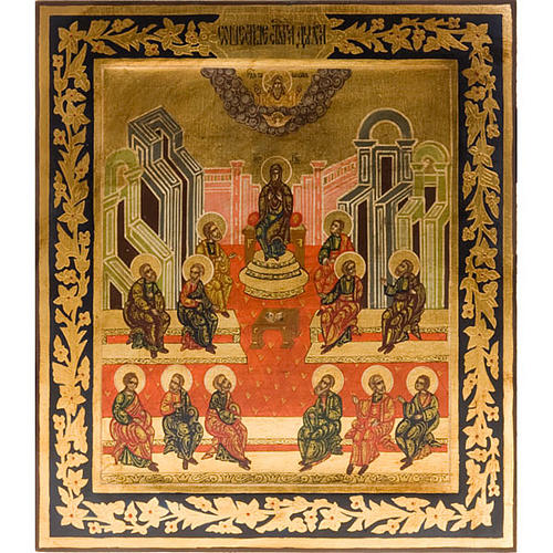 Carved Russian icon, Pentecost 26x31, hand painted 1
