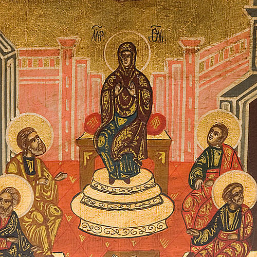 Carved Russian icon, Pentecost 26x31, hand painted 5