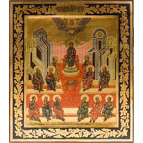 Icone Russia dipinte: Icona intaglio Pentecoste 26x31 Russia dipinta a mano