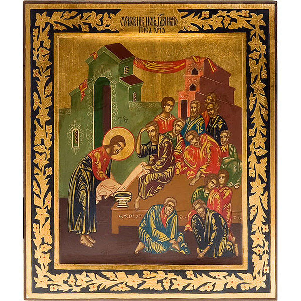 Carved Russian icon, Foot Washing 26x31, hand painted 4