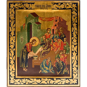 Carved Russian icon, Foot Washing 26x31, hand painted s1