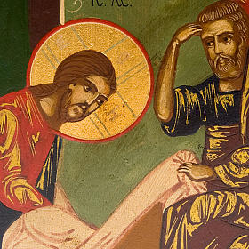 Carved Russian icon, Foot Washing 26x31, hand painted s4
