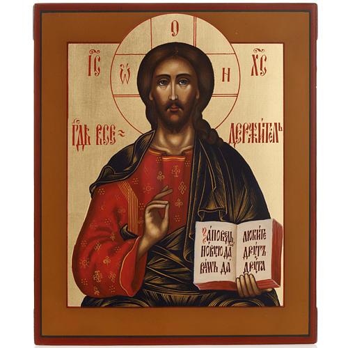 Icona russa dipinta Pantocratore libro aperto 1