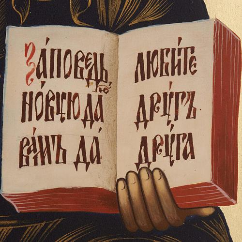 Icona russa dipinta Pantocratore libro aperto 3