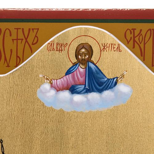 Icona russa dipinta Gioia di tutti gli afflitti 3