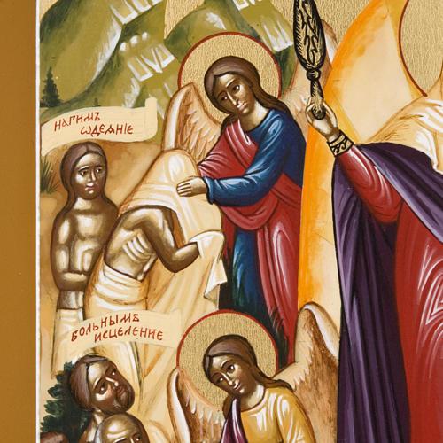 Icona russa dipinta Gioia di tutti gli afflitti 5