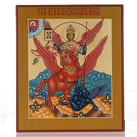 Icône peinte Saint Michel à cheval Russie s1