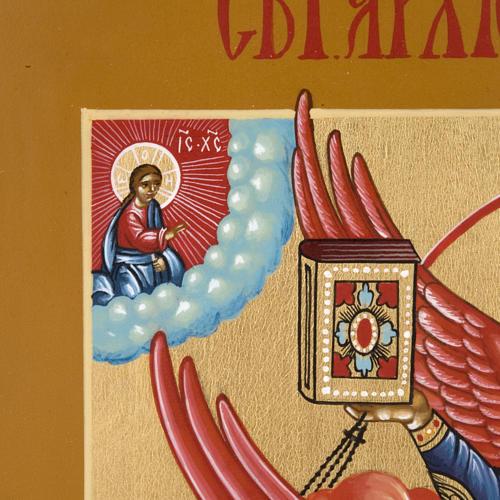 Icône peinte Saint Michel à cheval Russie 3