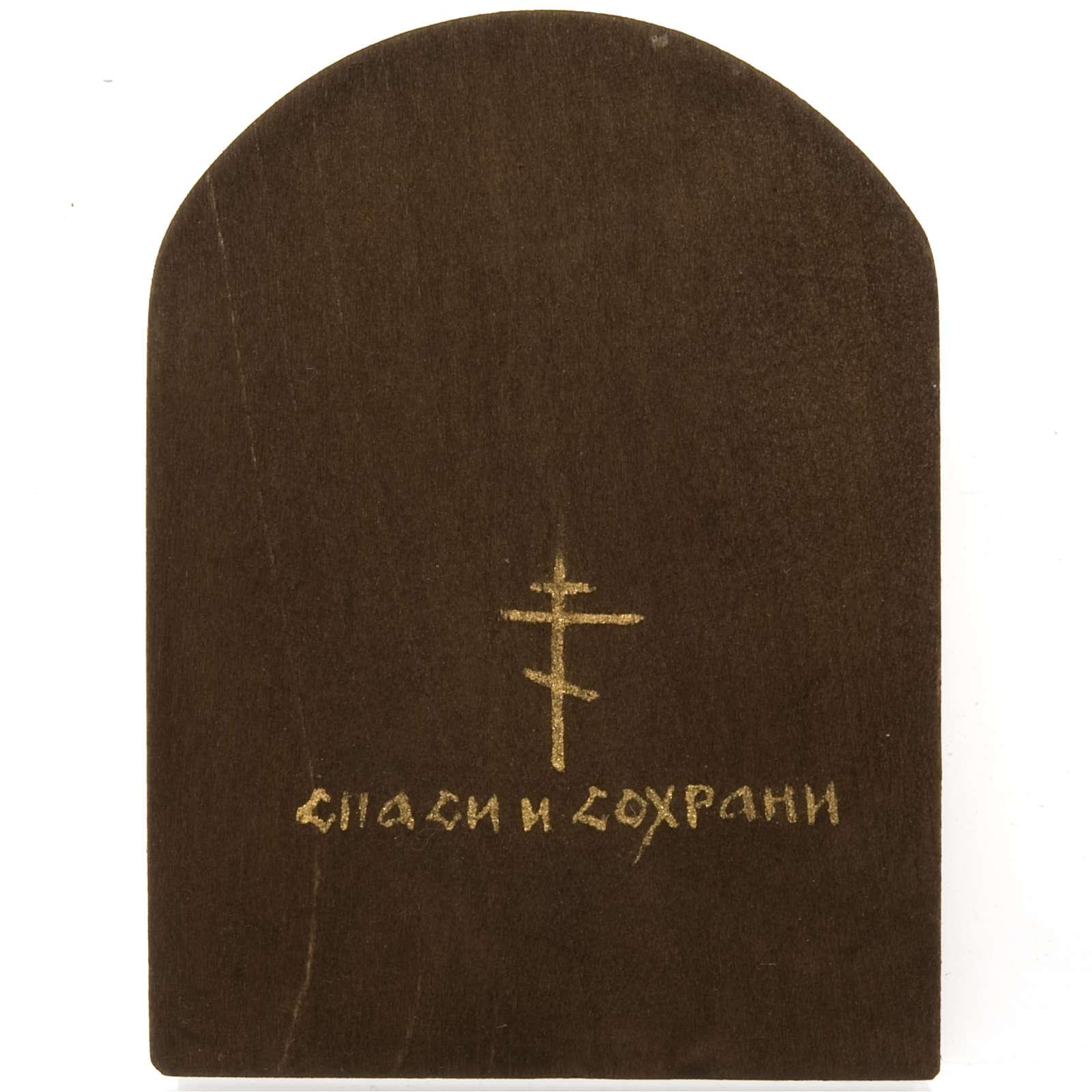 Icona miniatura Crocifissione 4