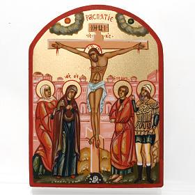 Icona miniatura Crocifissione s1