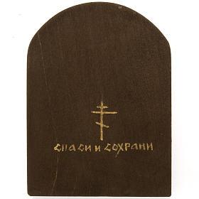 Icona miniatura Crocifissione s3