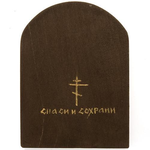 Icona miniatura Crocifissione 3