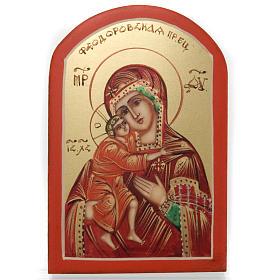 Icona miniatura Vergine Vladimir s1