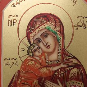 Icona miniatura Vergine Vladimir s2