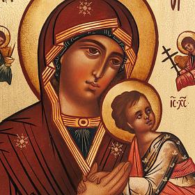 Icona Russa Madonna Perpetuo Soccorso s2
