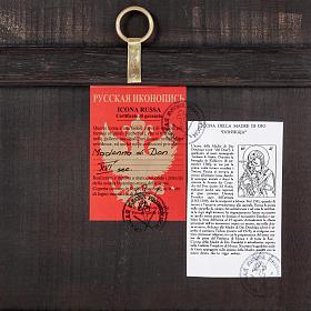 Icona Russa Madre di Dio Donskaja s3