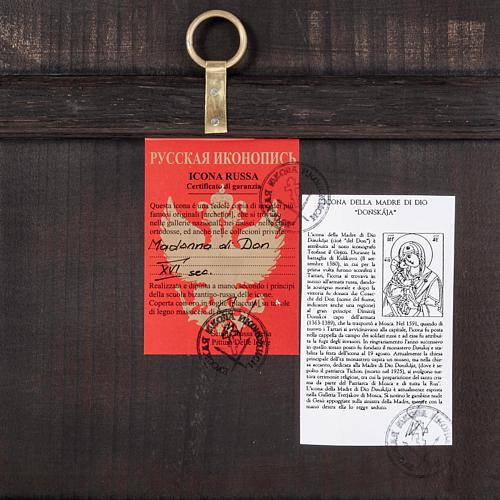 Icona Russa Madre di Dio Donskaja 3