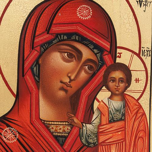 Icona Russa Vergine Kazan 2