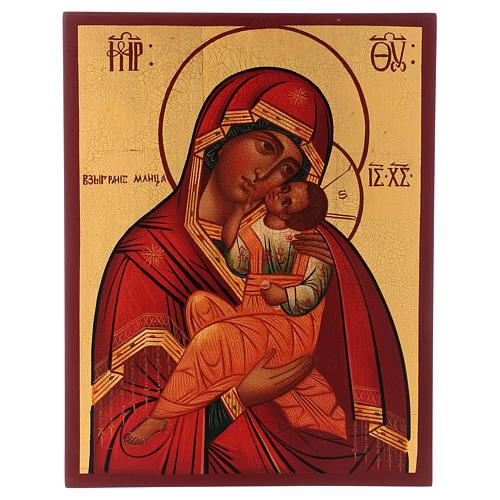 Ícono Ruso Madre de Dios Clemente 28x22 cm 1