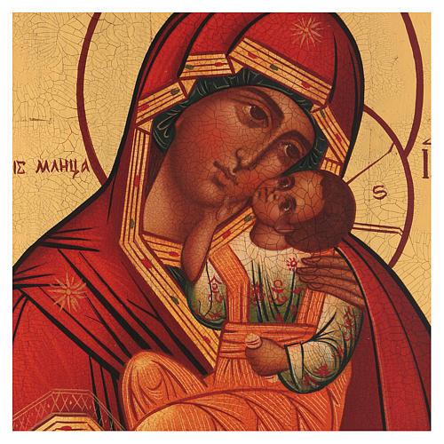 Ícono Ruso Madre de Dios Clemente 28x22 cm 2